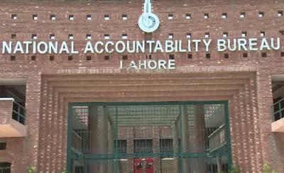 NAB Lahore summons Shahbaz Sharif yet again