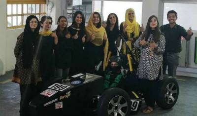 Pakistan's all girls student team makes huge achievement