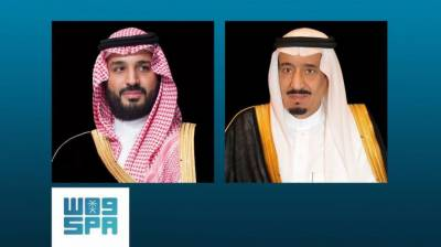 Saudi King Salman, Crown Prince MBS send special message for people of Pakistan