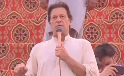 Shahbaz Sharif got 870 people killed in encounters through Punjab Police: Imran Khan