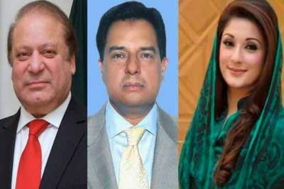 Sharif family meets Nawaz, Maryam, Captain rtd Safdar in Adiala Jail