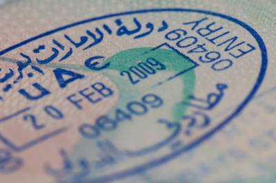UAE new Visa rules announced: Pakistani tourists can benefit