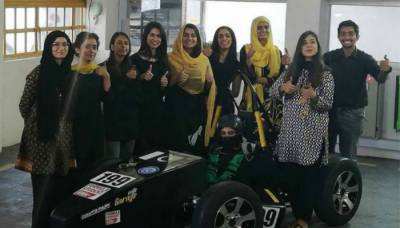 An all girls team from NUST Pakistan creates history