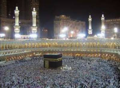 Artifical Intelligence to change the Hajj We know, An altogether New experience