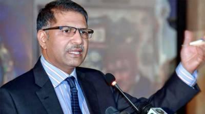 Caretaker govt takes steps to ensure peace, security: Zafar