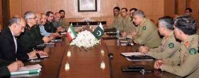 COAS General Bajwa holds important meeting with Iranian Army Chief in GHQ