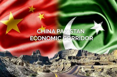 CPEC: Malaysia expresses keen desire to be part of multi billions dollar project in Pakistan