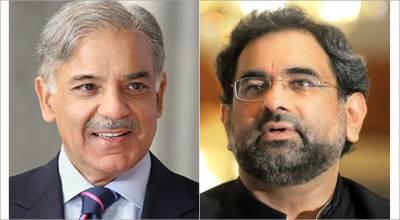 Criminal investigation opened against top PML N leaders, No arrests likely: Report