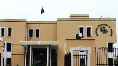 ECP notifies punishment for polling staff over rigging charges