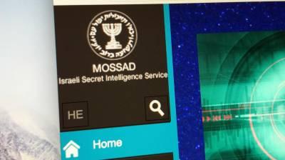 How Israel's Mossad stole Iranian nuclear secrets: Report