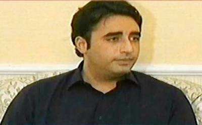 If voted to power, PPP to focus on development of small provinces: Bilawal