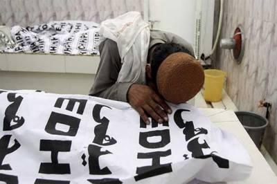Mastung blast becomes the deadliest terrorist attack in history of Pakistan