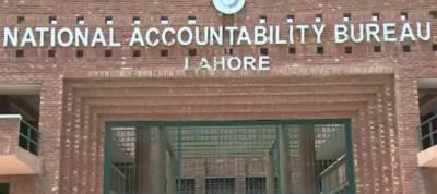 NAB Lahore summons Shahbaz Sharif on July 16