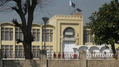 Nawaz, Maryam security beefed up in Adiala Jail