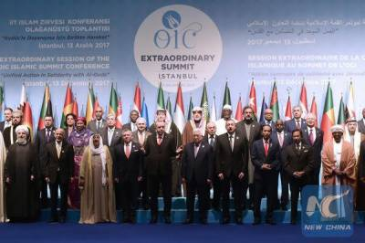 OIC top official slams India over occupied Kashmir