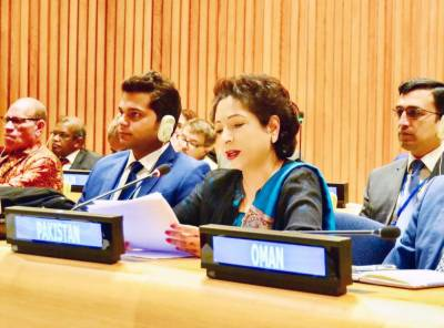 Pakistan welcomes first-ever accord at UN on Global Compact on Migration