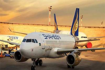 Shaheen Airline gets a big blow