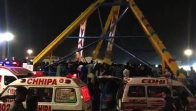 Teenager killed, dozens injured after amusement park's ride crashes in Karachi