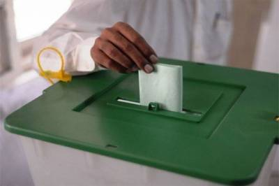 100 observers of EU mission arrive in Pakistan for monitoring General Elections 2018