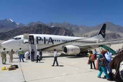 DG Civil Aviation Authority uses PIA plane for private tour with group of friends: Report