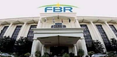 FBR has acquired details of properties held by Pakistanis in UK: Report