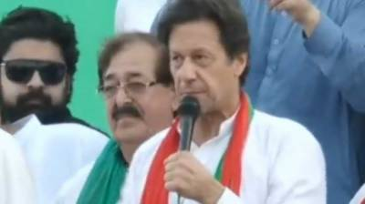 If elected, PTI will bring real change in country: Imran