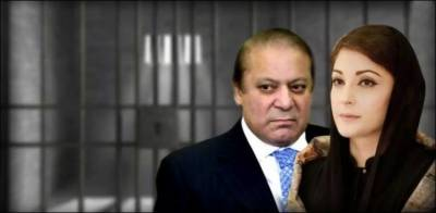 IHC gives a blow to Sharif family over appeals against Accountability Court verdict