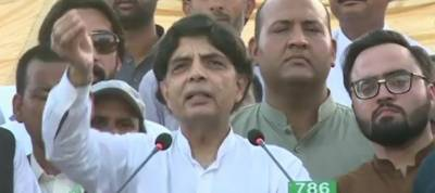 Imran didn't uttera single word in favor of my opponent: Ch Nisar