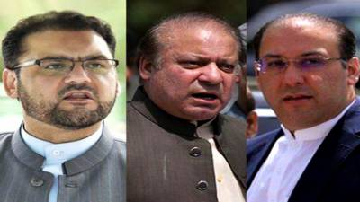 Judge M Bashir excused hearing references against Sharif family