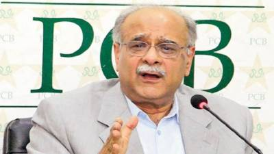 PCB Chairman reviews report of Pakistan-India cricket series
