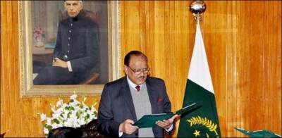 Presidential election in Pakistan schedule unveiled