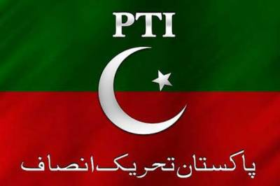 PTI gives a big blow to PPP in Lahore
