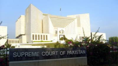 SC dismisses plea challenging Fawad Chaudhry's candidature