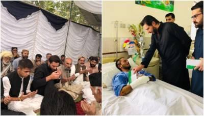 Shahid Afridi meets Mastung blast victims in Quetta