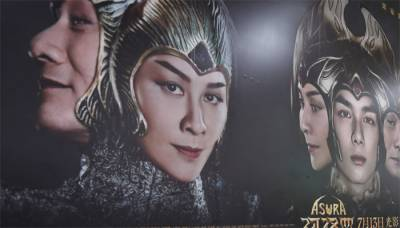 The most expensive Chinese film ever becomes epic flop
