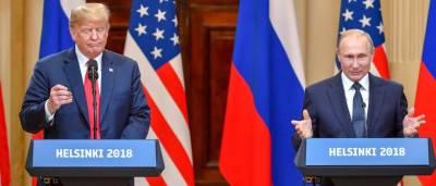 Trump, Putin vow to improve bilateral ties