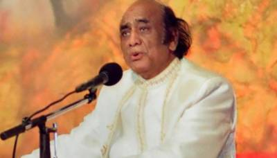 91st birth anniversary of legendary Ghazal singer Mehdi Hassan today