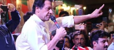 Asif Zardari lootong in the Name of democracy : Imran Khan