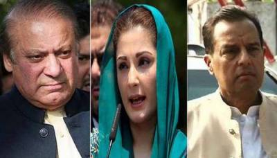 Federal Cabinet takes important decision over Sharif Family jail trial