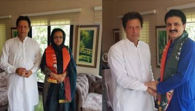 Former PM's daughter, PML Q Vice President joins PTI