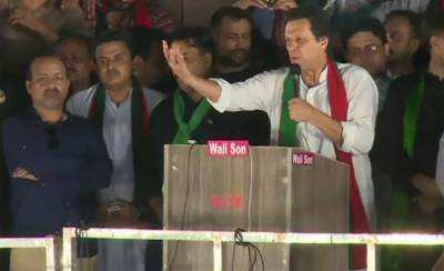 I know why Shahbaz Sharia is scared, says Imran Khan