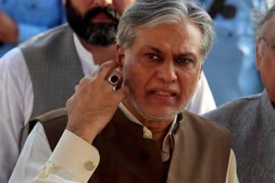 Ishaq Dar's trouble worsens further