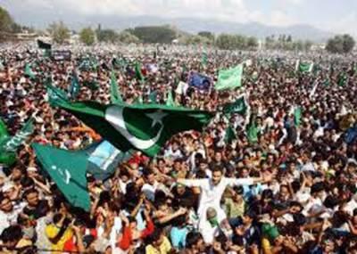 Kashmiris world over to observe 71st Kashmir Accession to Pakistan