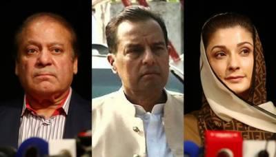 Nawaz, Maryam, Capt (retd) Safdar to remain jailed till election