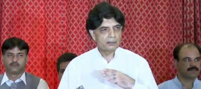 Nawaz Sharif got into trouble due to his mistake: Ch Nisar