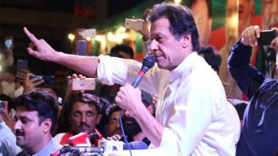 PTI to strengthen state institutions, if voted to power: Imran