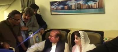 Punjab government orders B Class facilities for Nawaz Sharif in Adiala Jail