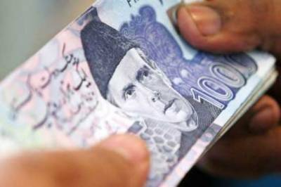 Punjab government raises pension for government employees