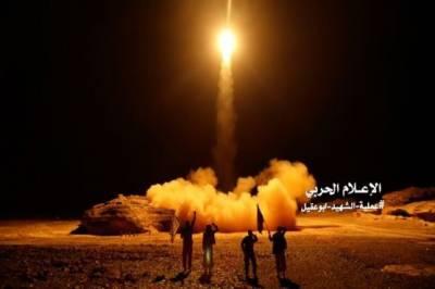 Saudi Arabia intercepts Yemeni ballistic missile