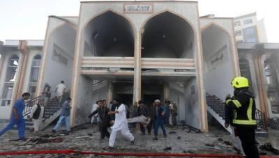 Suicide attack kills 20 in Afghanistan